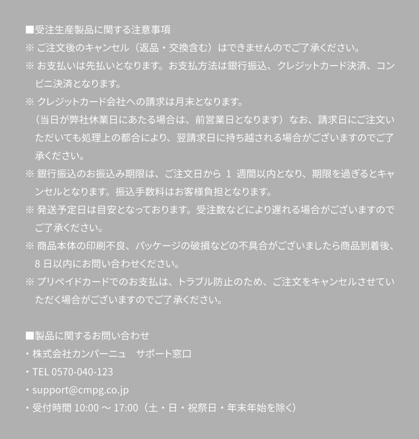 gbp_lp_otoani_5.jpg