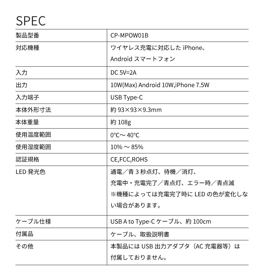 gbp_lp_otoani_8.jpg