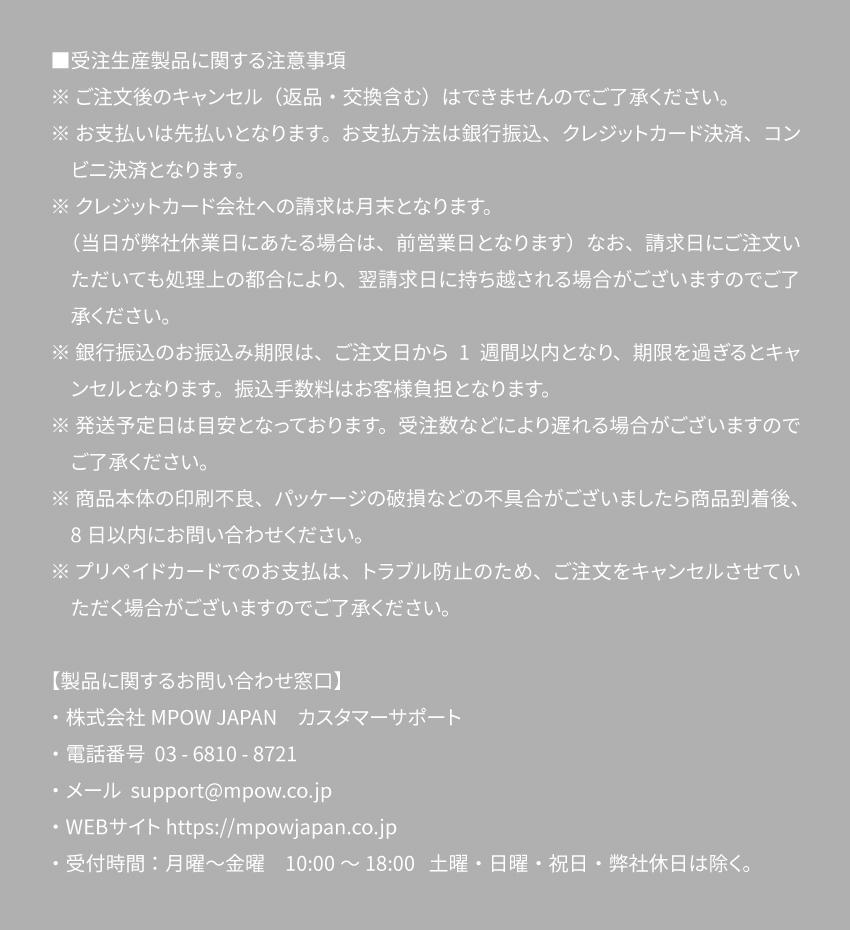 gbp_lp_otoani_9.jpg