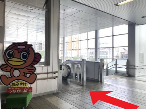 駅からの道順画像61.jpg