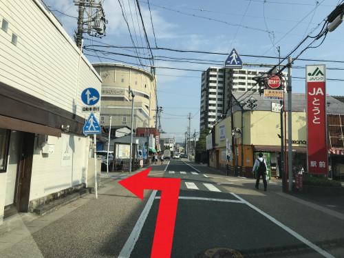 駅からの道順画像51.jpg