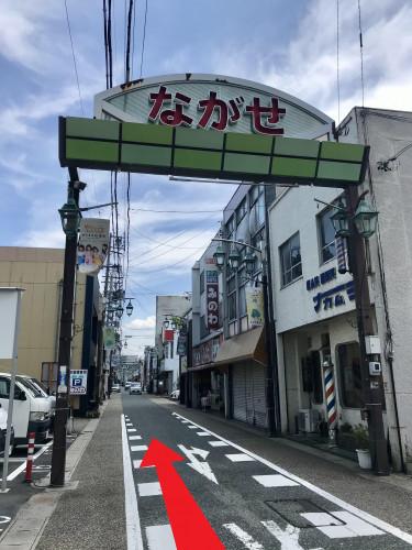 新 駅からの道順2.jpg