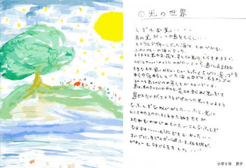daichi01.jpg