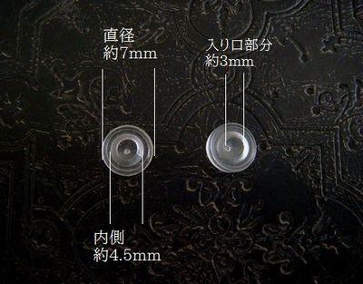 ear_gomT400.jpg