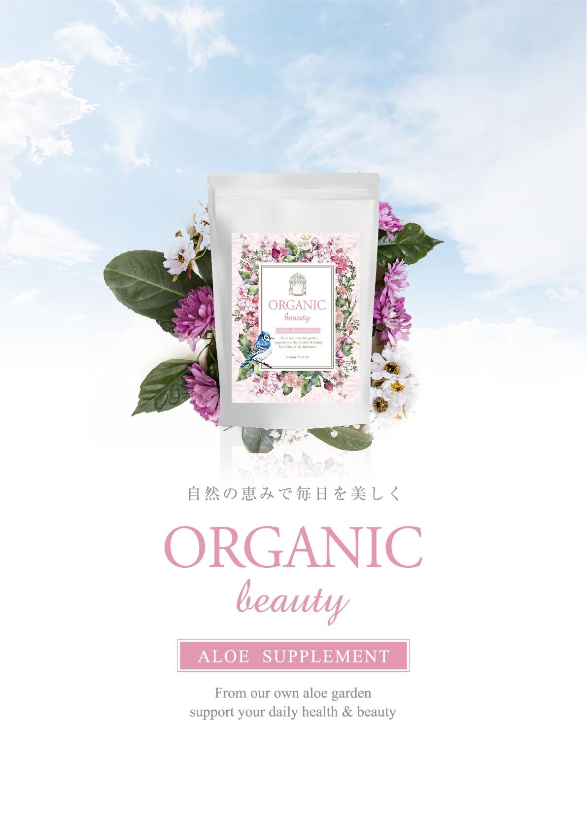 ORGANIC-beauty-001.jpg