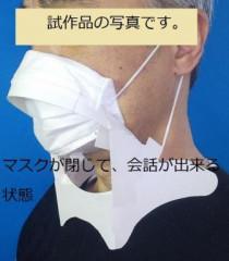 DSC_1717ぐーぺA.jpg