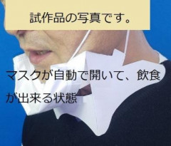 DSC_1715ぐーぺA.jpg