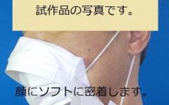 DSC_1717ぐーぺA1.jpg