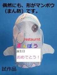 DSC_1755ぐーぺ.jpg
