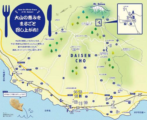 gourmet-map.png