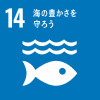 sdg_icon_14.png