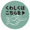 Kuwashikuwa_icon.png