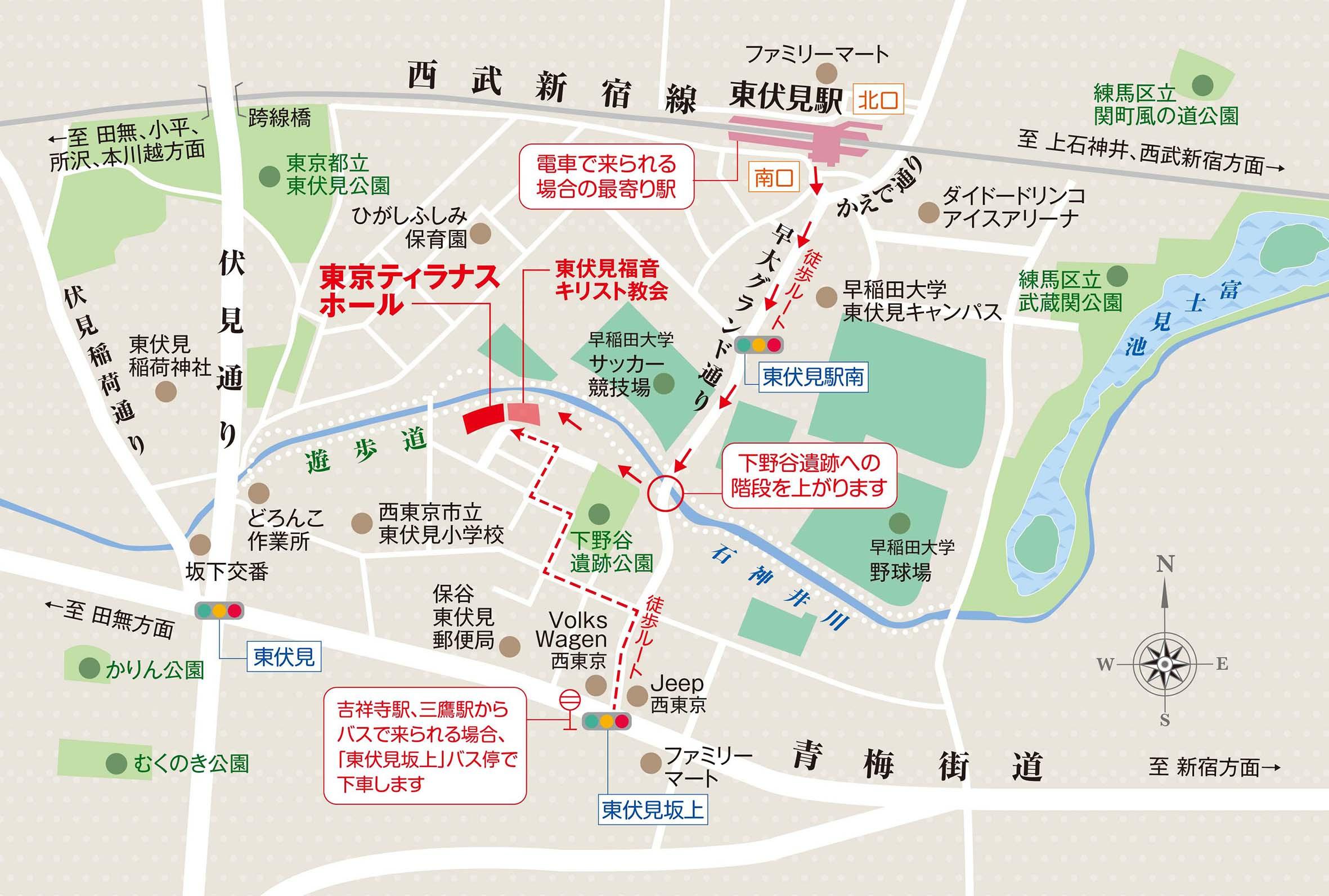 MAP_Tyrannus_Area.jpg