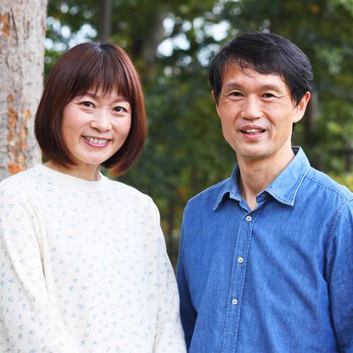 Staff_後藤夫妻_02.jpg