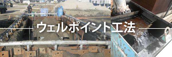 top_kigyoumuke3.jpg