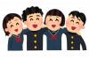 friends_school2.png