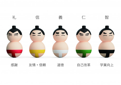 osumo五常.jpg