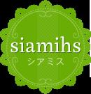 吉祥寺 まつげ専門サロン - SIAMIHS シアミス