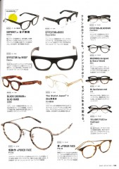 Lightning EYEWEAR BOOK_P109.jpg