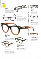 Lightning EYEWEAR BOOK_P111.jpg