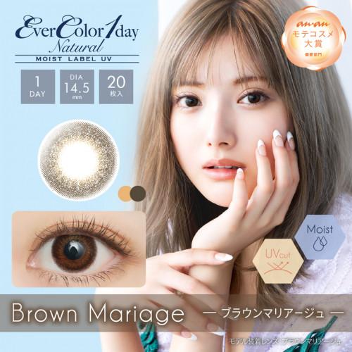 econuv_06_BrownMariage_motecosme_720px.jpg