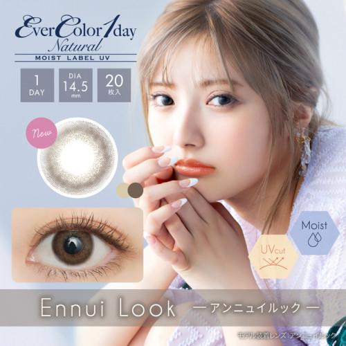 econuv_02_EnnuiLook_720px.jpg