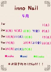 popkit_image (6).png