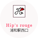 hips rouge浦和駅