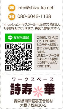 予問03.jpg