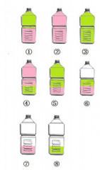 エネルギー容量1-3.jpg