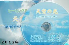 CD2 ★.jpg