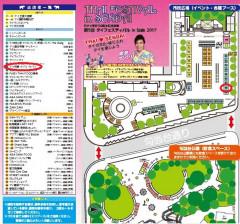タイフェスmap.JPG