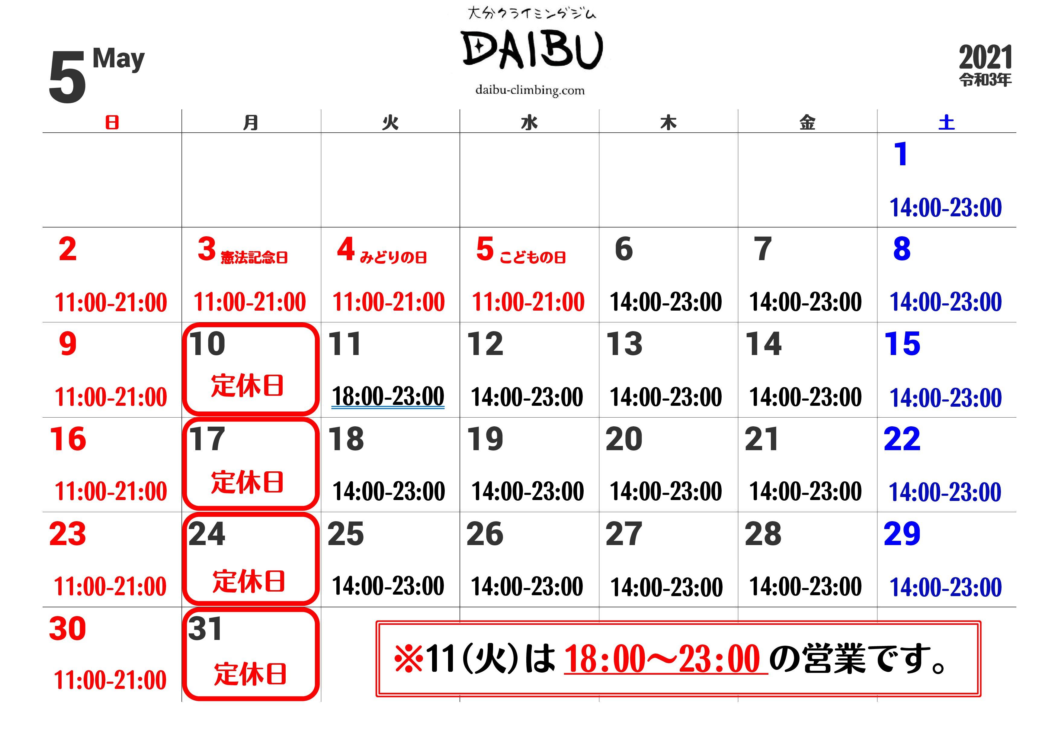 idxb7-mdutt-001.jpg