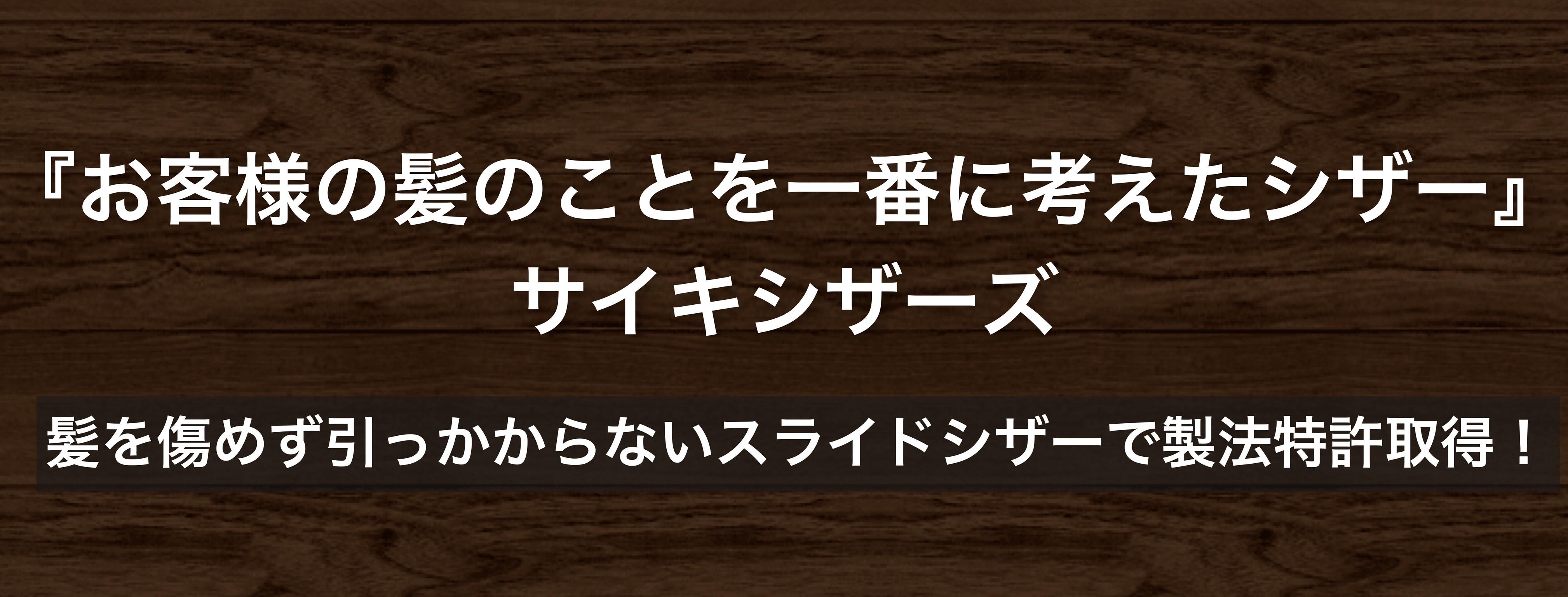 トップページタイトル.JPG