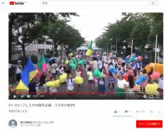 10周年 PV youtube.jpg
