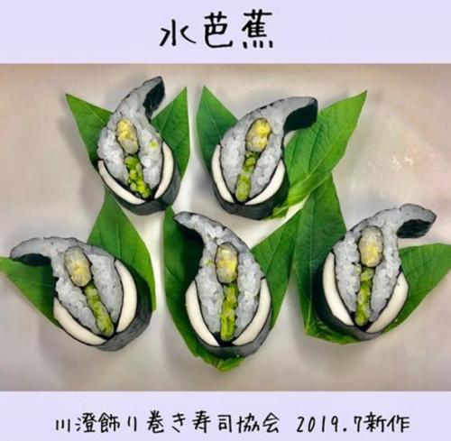 水芭蕉2.png