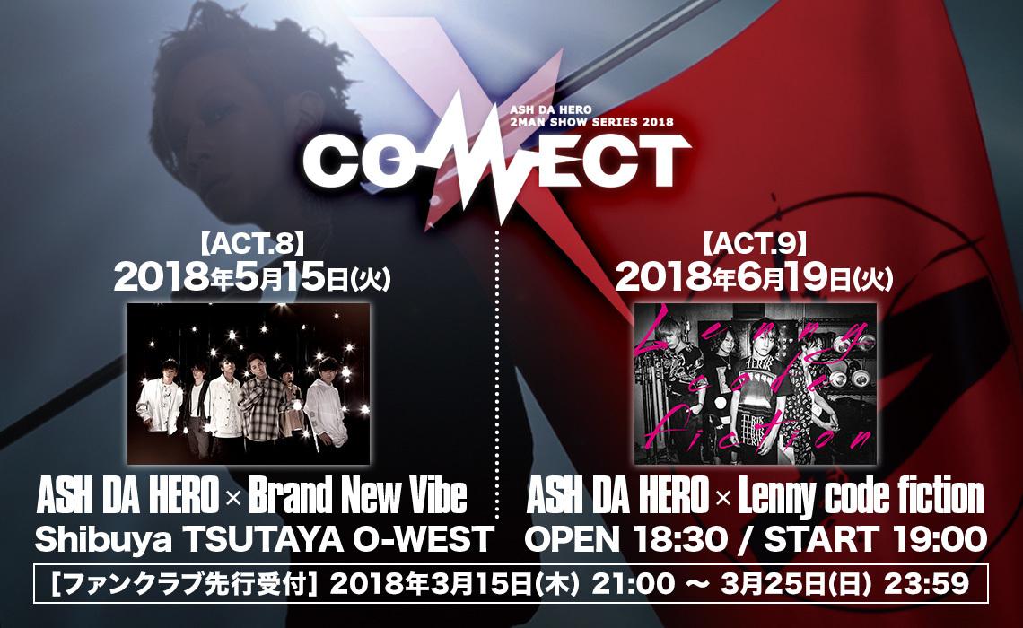 connectX8-9-bnr-funclub.jpg