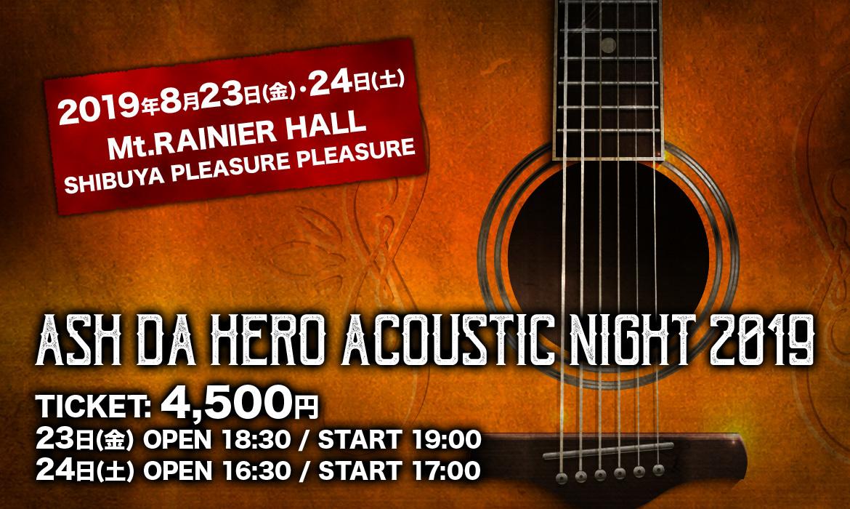 acoustic2019-bnr001.jpg
