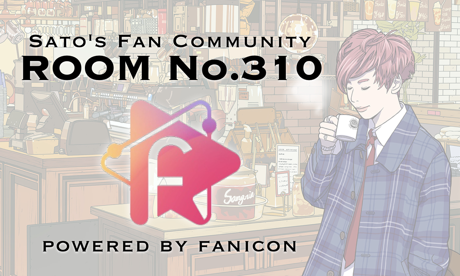fanicon_banner.001.jpeg