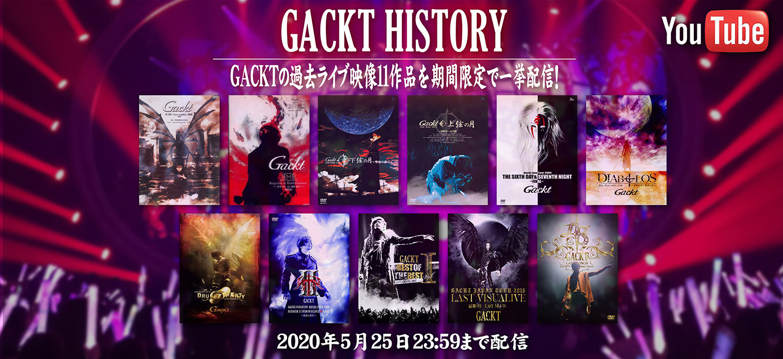content_GACKT_HISTORY_1500x688.jpg