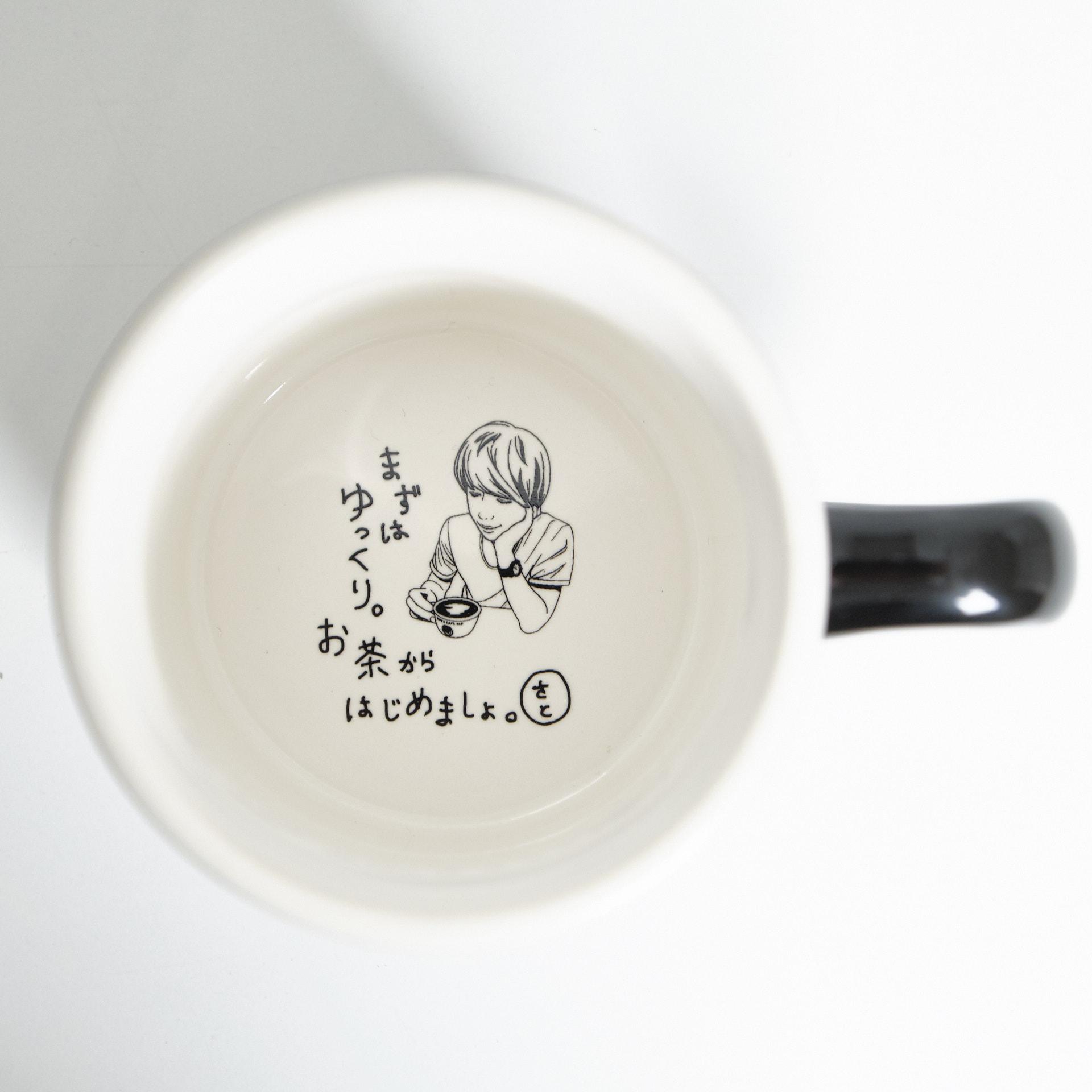 2020.7.3 Sato's Cafe Bar マグカップ18856.jpg