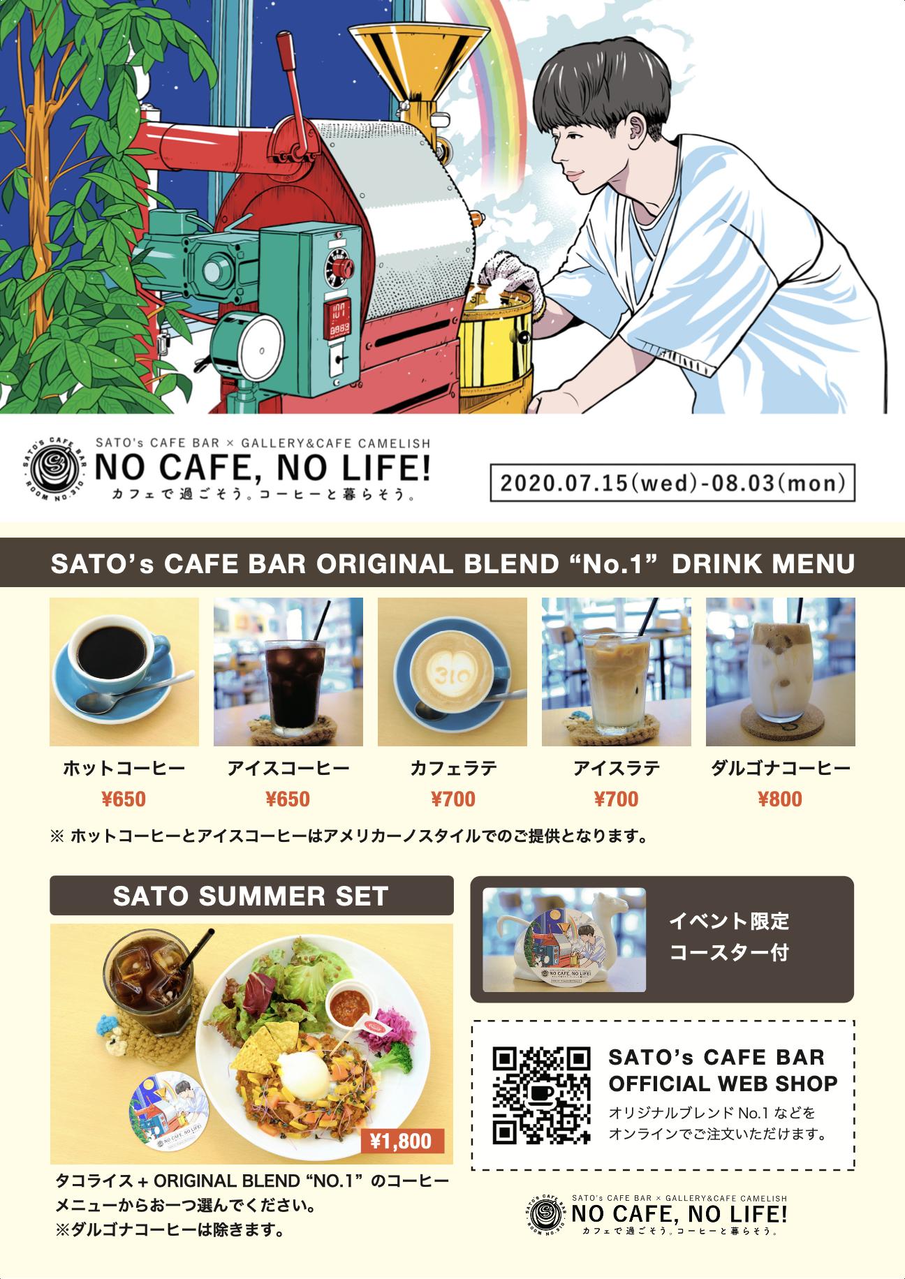 SCB_menu.png