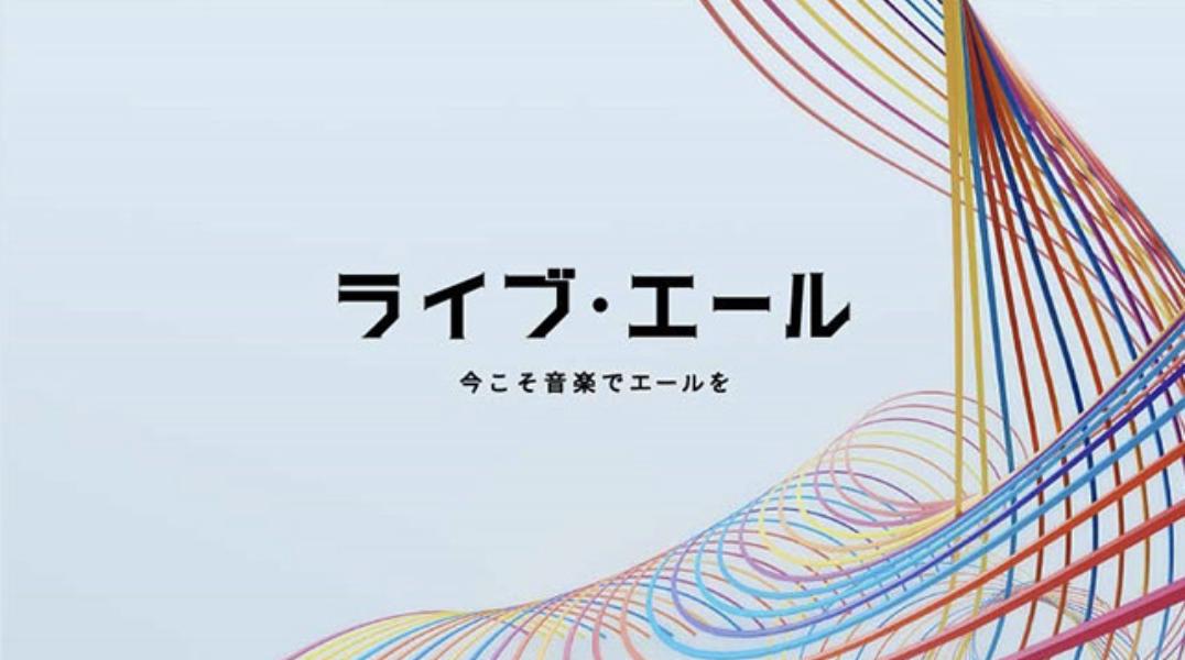 スクリーンショット 2020-08-07 23.43.55.png