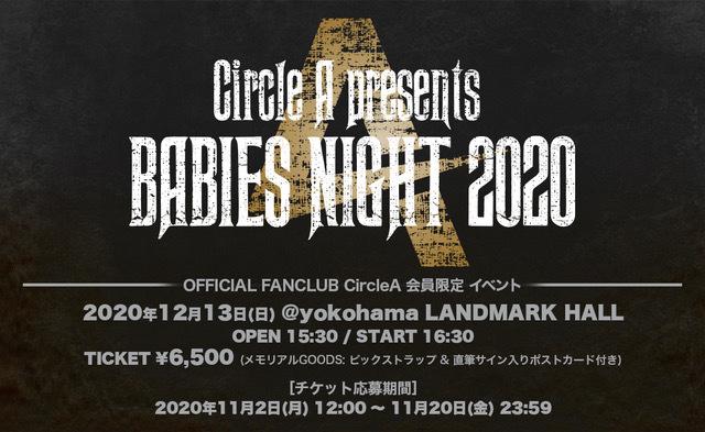 BN2020-official-bnr.jpg