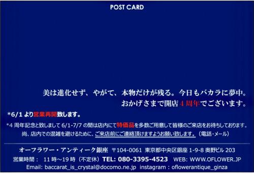 7CA4C0CE-2B37-4417-9B5F-BD5B60CB0D6C.jpeg