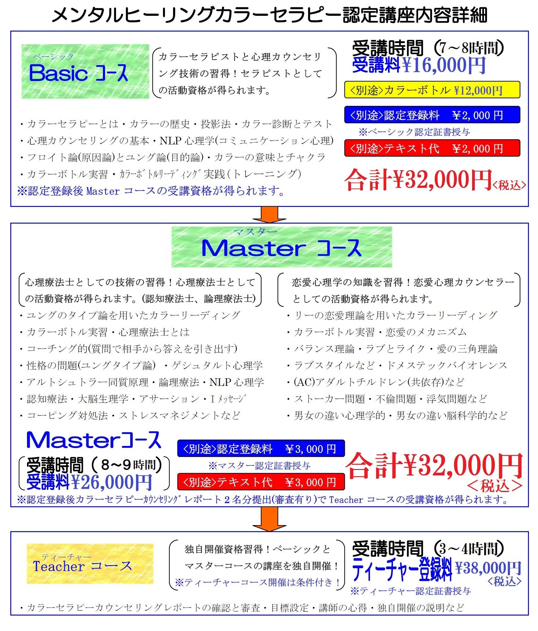 170825041843-599f269325a11[1].jpg