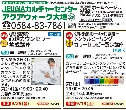 ★アクア2015年9[1].jpg