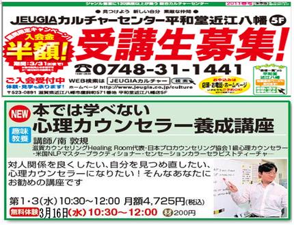 八幡カルチャー2011[1].jpg