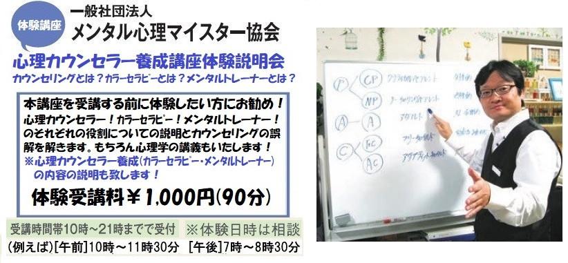 180310011952-5aa2b4283c30a[1].jpg