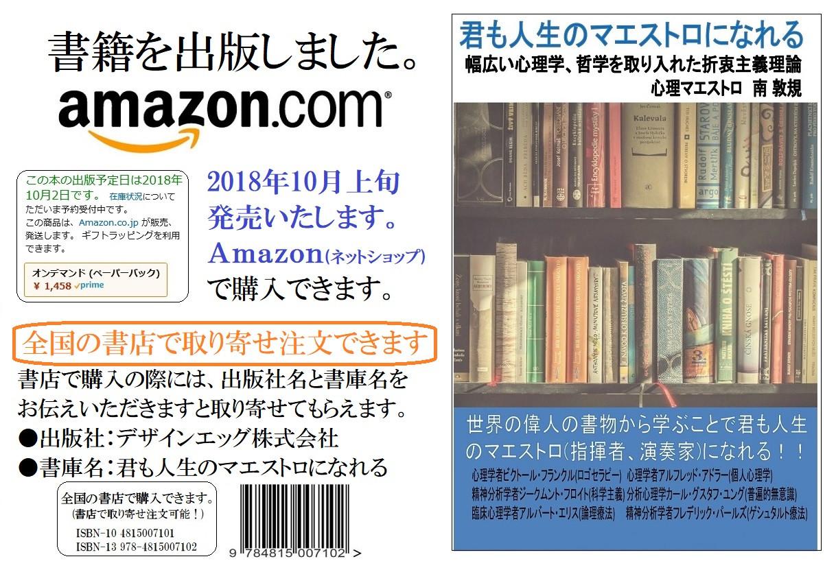 表紙(WEB).jpg